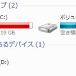 メインマシンのSSD換装からのサブマシンもSSD化